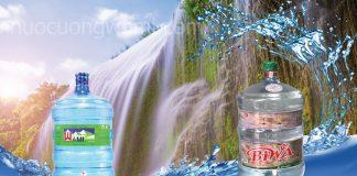 Nước uống Wami và nước uống Biwa